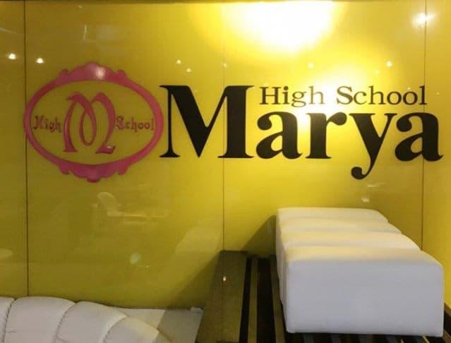 High School Marya(ハイスクール マーヤ)
